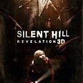 Silent Hill-Revelation3