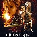 Silent Hill-Revelation5