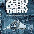 Zero Dark Thirty-1