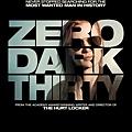 Zero Dark Thirty-3