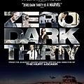 Zero Dark Thirty-4