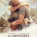 The Impossible-2