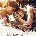 The Impossible-5