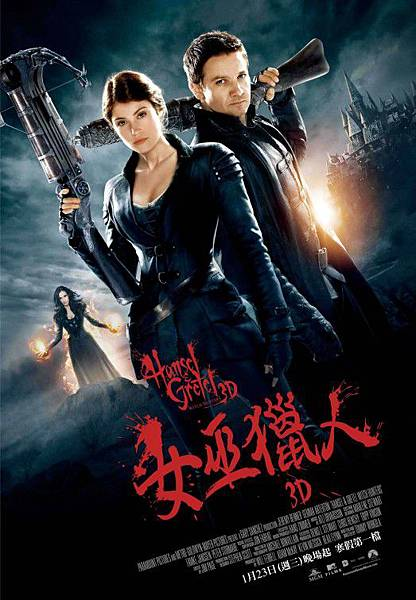 Witch Hunters-1