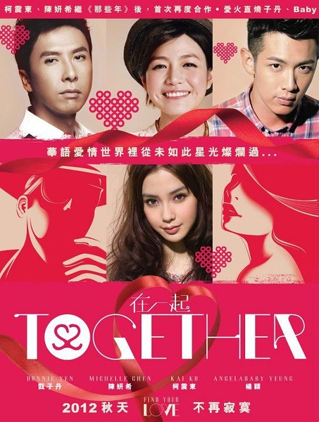 TOGETHE-4
