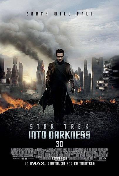Star Trek Into Darkness-3