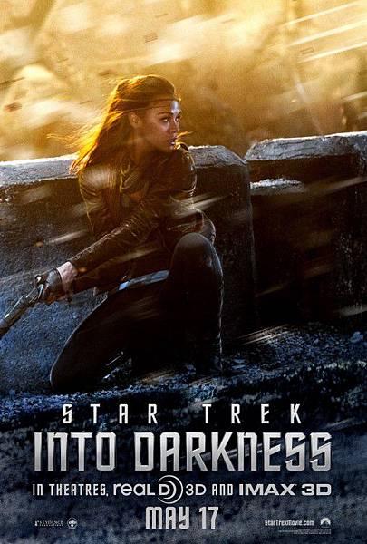 Star Trek Into Darkness-4