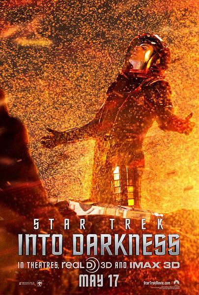 Star Trek Into Darkness-5