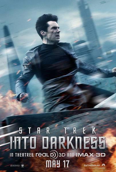 Star Trek Into Darkness-6