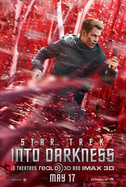 Star Trek Into Darkness-7