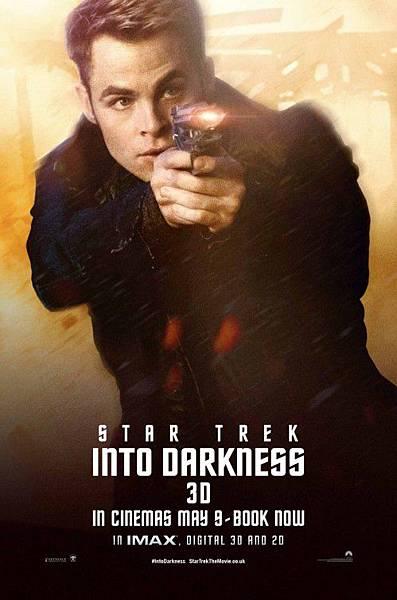 Star Trek Into Darkness-8