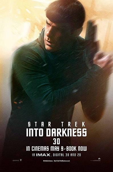 Star Trek Into Darkness-9