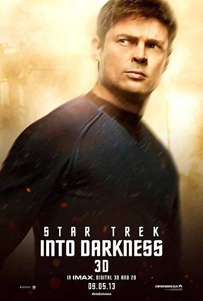 Star Trek Into Darkness-10