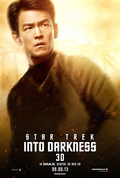 Star Trek Into Darkness-11