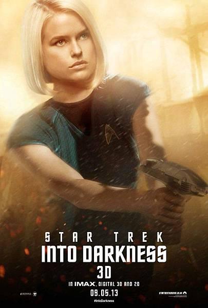 Star Trek Into Darkness-14