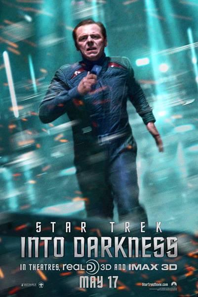 Star Trek Into Darkness-15