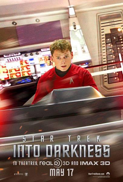 Star Trek Into Darkness-16