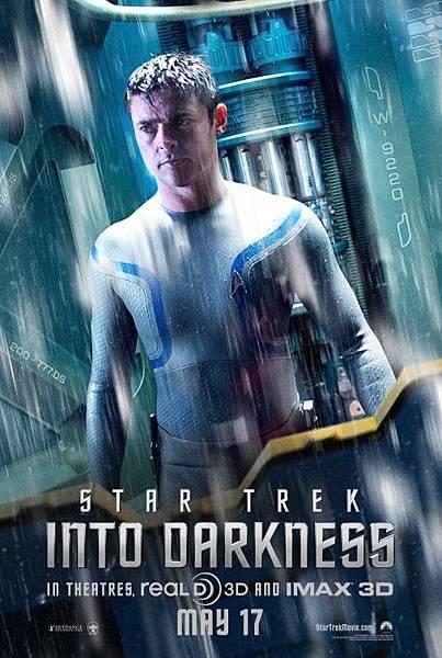 Star Trek Into Darkness-17