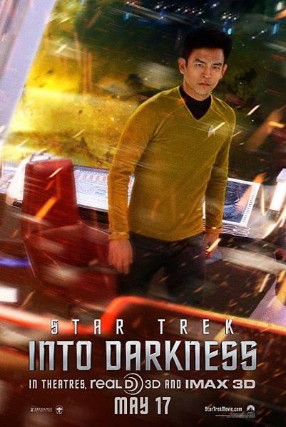 Star Trek Into Darkness-18