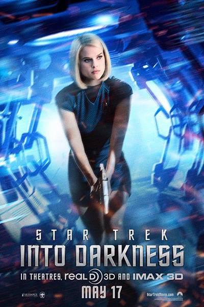 Star Trek Into Darkness-19