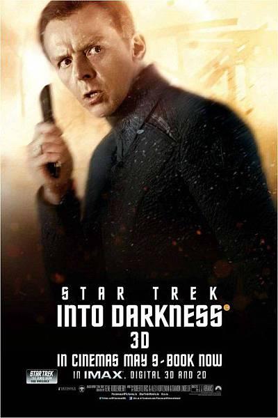 Star Trek Into Darkness-21