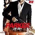 Parker-5