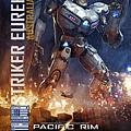 Pacific Rim-14