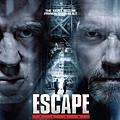 Escape Plan-3