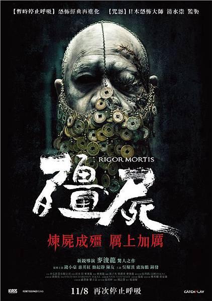 Rigor Mortis-1