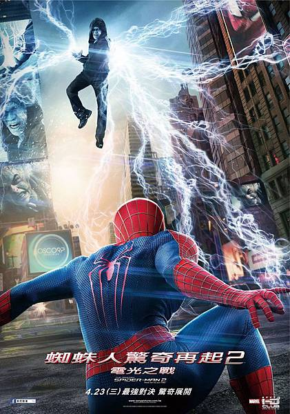 The Amazing Spider-Man 2-1