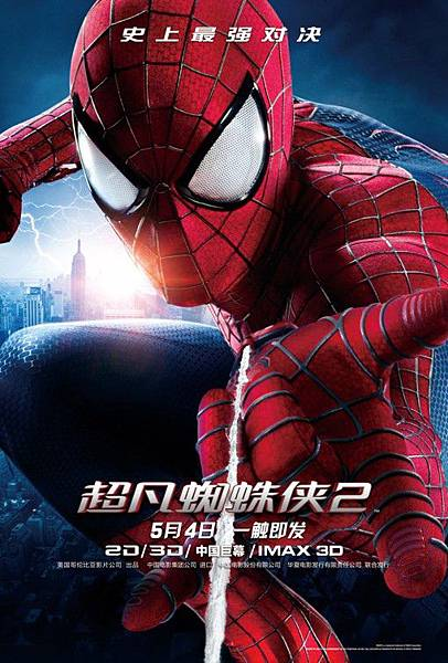 The Amazing Spider-Man 2-12