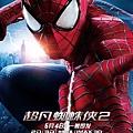 The Amazing Spider-Man 2-12