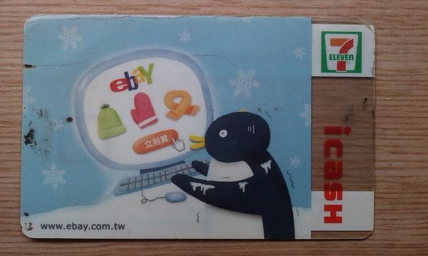 eBay Penguin.jpg