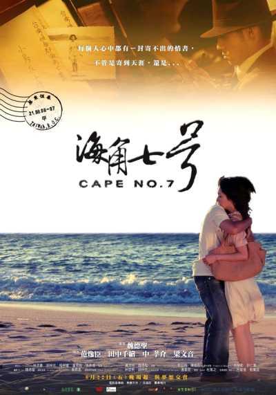 Cape NO.7-1.jpg