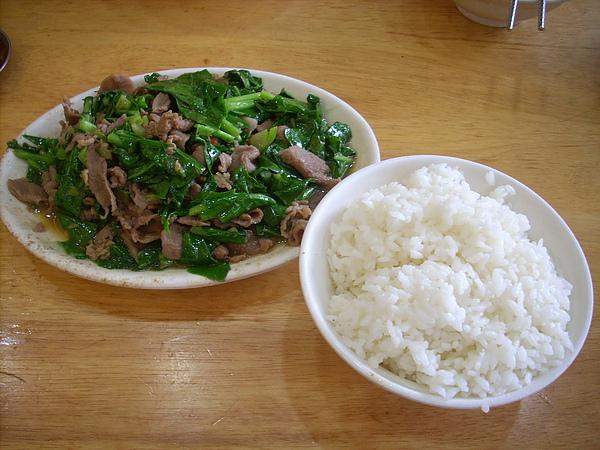 Mutton meal.jpg