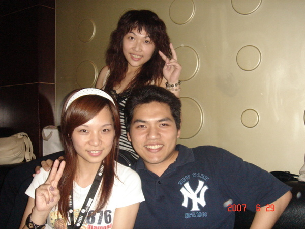 """20060629 """"幸福""""小聚錢櫃歡唱"""