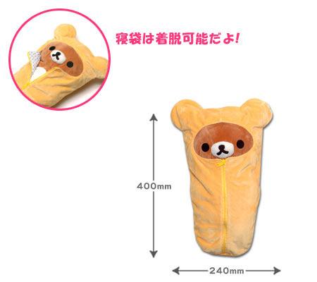 睡袋懶懶熊CHAPMAN-1.jpg