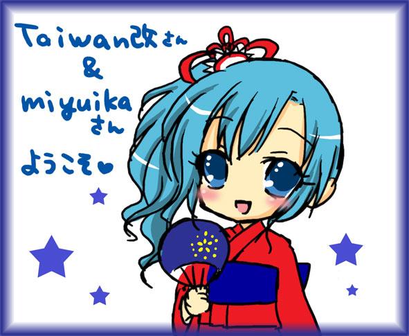 www33.atwiki.jp.jpg