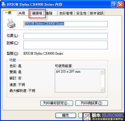 a2_nEO_IMG.jpg