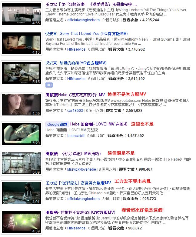 YouTube - 田馥甄 官方版MV2.png