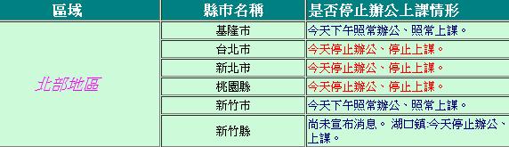 2012-06-12_145616