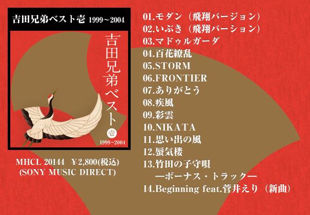 bestalbum_02