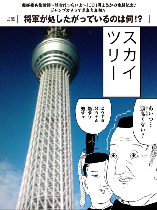 news_large_nakama_01