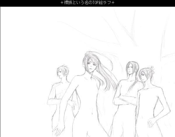 裸體版......XD