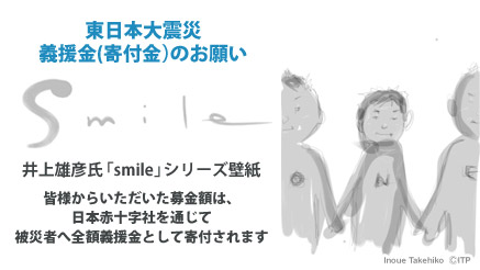 ticket01.jpg