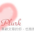 present to plurk.jpg
