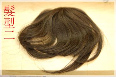 hair_2.jpg