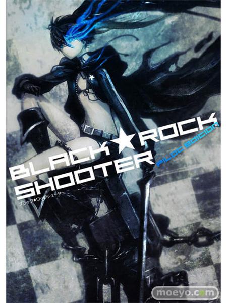 blackrockshooter_001.jpg
