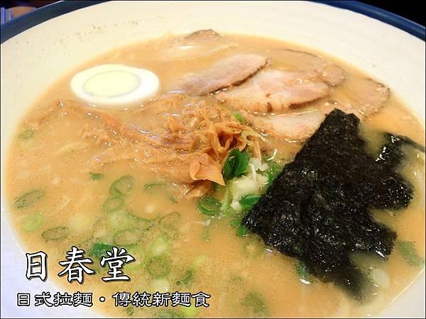 日春堂 (1).JPG