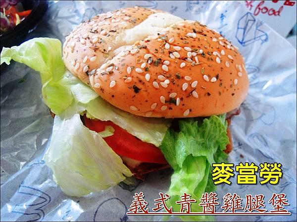 麥當勞-青醬雞腿堡 (1).JPG